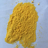 Lead Iodide (PbI2)-Powder